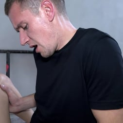 Ashley Ocean in 'Kink Partners' Ashley Ball Gagged and Spanked (Thumbnail 25)
